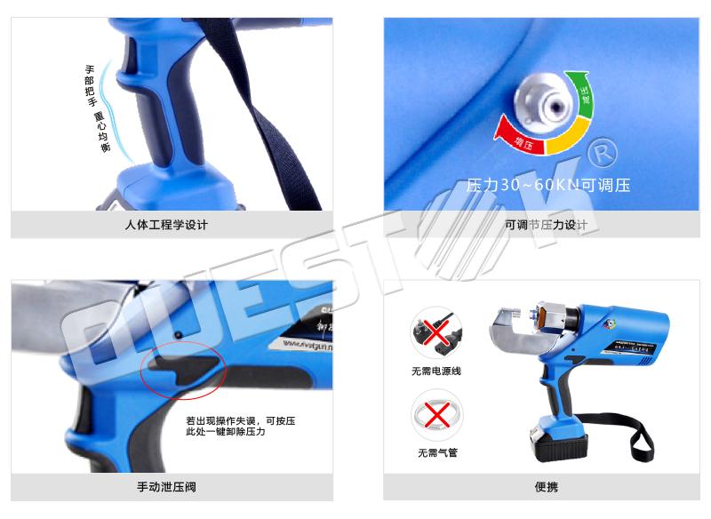 ESR800A詳情-產品特點1.png