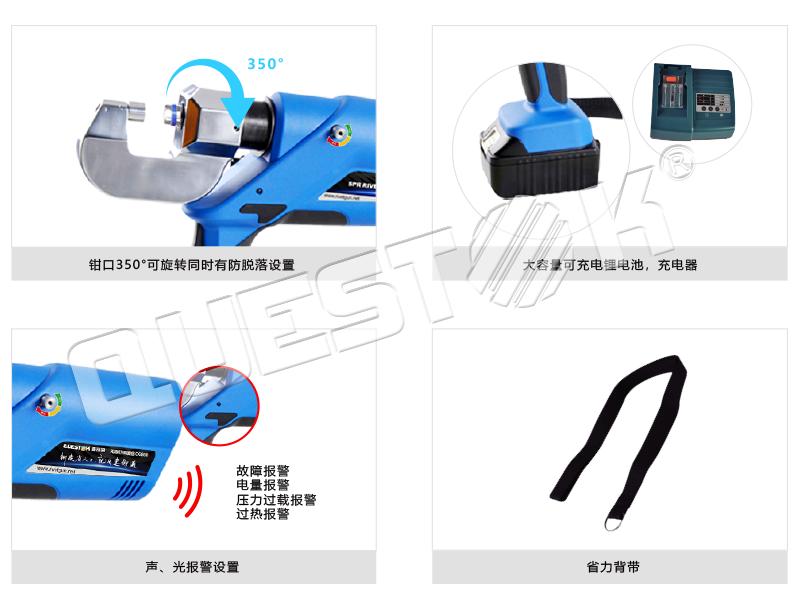 母線槽無鉚釘鉚接槍CG800A細節1.png